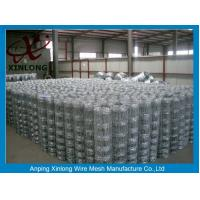 Quality Animals Galvanized Field Fence For Park / Zoo / Train / Bus Station for sale
