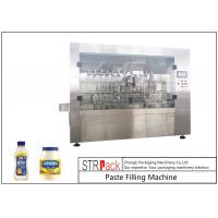 Quality Customized Mayonnaise / Ketchup Filling Machine , High Viscosity Piston Filler for sale