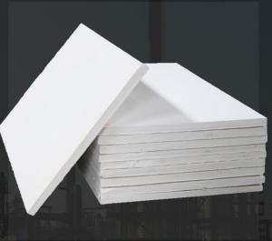 Quality High Density 1650c 5um Refractory Ceramic Fiber Board for sale