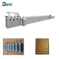 Buy cheap Stainless Steel Dog Biscuit Making Machine Pet Biscuit Production / Biscuit from wholesalers