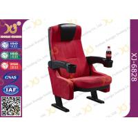 Quality Commercial Furniture Upholstered VIP Cinema Chair / Home Theater Seating for sale
