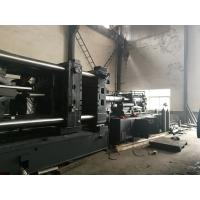 China Painting Bucket Plastic Injection Molding Machine 580 Ton For Different Size Making on sale