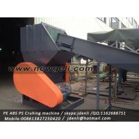 Buy cheap abs ps crusher machine,tv housing crushing equipment,plastic crusher machine,waste crusher from wholesalers