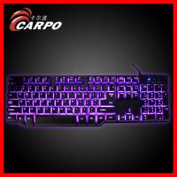 China gaming keyboard with background light mechanical keyboard on sale