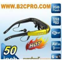 Quality Video Glasses Player for sale