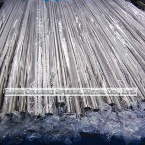 China Titanium tube(pipe) on sale