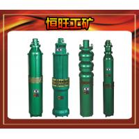 China 1hp submersible water pump on sale