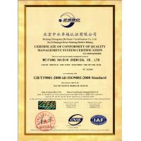 WEIFANG HAIBIN CHEMICAL CO.,LTD Certifications