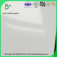 Quality High Glossy 250g Corrugated Medium Paper / Board White Color For Cigarette Boxes for sale