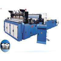 Quality Toilet paper machine, toilet paper machinery,kitchen towel machine for sale
