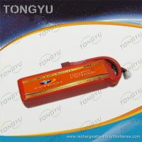 Quality 1850mAh RC LiPo Lithium Polymer Battery Packs for Multicopters for sale