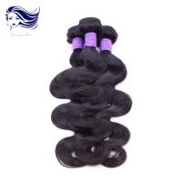China Real Remy Virgin Peruvian Hair Extensions for Men, Loose Wave Hair Weave on sale