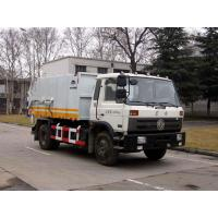 Quality CLWYTZ5120ZLJ20F Yutong stamped dump garbage truck0086-18672730321 for sale