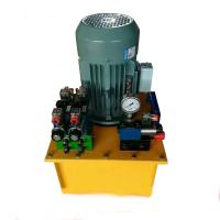 Buy cheap 2D-SY100/10 Series Motor Test Pump 100L/h Discharge Pressure 10mpa from wholesalers