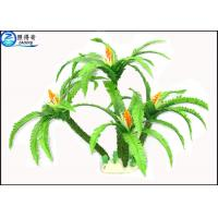 Buy Green Plastic Artificial Floating Aquarium Plants / Fake Plants and Trees for at wholesale prices