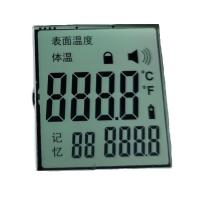 Buy cheap Custom Lcd Segment Display Digit Lcd for Infrared Thermometer from wholesalers