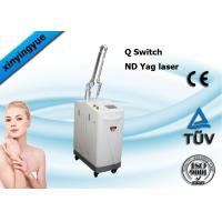 Quality Professional Q Switch Permanent ND YAG Laser Machines For Hair Removal for sale