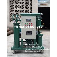 Quality ZJB Single-stage Oil Filtration Equipment,Insulation Oil Filter Machine for sale