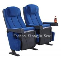 Quality 580MM Width Molded Foam Movie Theater Chairs Leather / Fabric Automatic Soft Return for sale