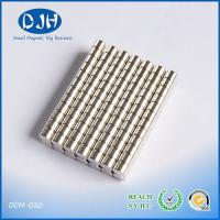 Buy cheap N35 Neodymium Disc Magnets 4 * 3 MM Disc Shaped Magnets Pass 48 Hours Salty Test from wholesalers