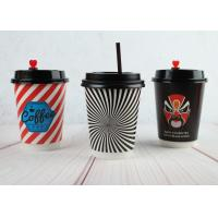 Quality Disposable Insulated Coffee Cups Double Wall Printed Cups With Lids for sale
