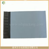 China Self Sealing Poly Mailers Waterproof Poly Mail Bag For Clothing Plastic Poly Mailing Bags on sale