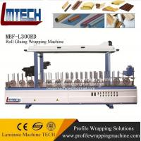 Aluminum alloy frame PVC profile wrapping machine for sale