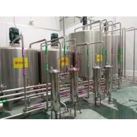 Quality Syrup Melting Powder Fruit Juice Processing Equipment 1000L-5000LPH for sale
