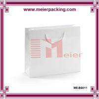 Quality White shopping paper bag with rope handle/Promotional Paper Bags/White blank paper shoes bag ME-BG011 for sale
