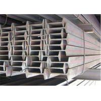 Buy cheap I Type Load Bearing Steel Beam ISO SGS Certificated For Bridge Construction from wholesalers