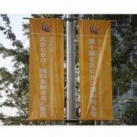 Quality 1440dpi Indoor/Outdoor Posters with Fabric Cloth and Heat Transfer/Digital Printing for sale