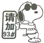 Quality Robot Car Sticker (93#) for sale