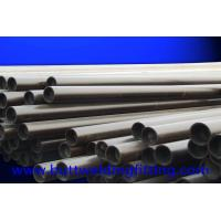 Quality High Yield API Carbon Steel Pipe ERW/SAW 24 Inch Steel Pipe Of Black for sale