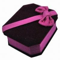 Quality Cardboard Gift Box, Cosmetic Case, Offset or Silkscreen Printing for sale