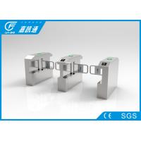 Quality 304 stainless steel swing barrier gate with top led light for access control system for sale