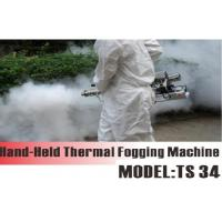 Quality  TS34 mini thermal fogger      for sale