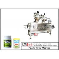 Quality High Speed Inline Powder Bottle Filling Machine With PLC Controlling System Speed 120 CPM for sale
