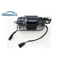 Buy Porsche Cayenne Plastics Air Bag Suspension Pump OEM 95535890104 95535890105 at wholesale prices