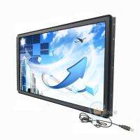 Buy cheap 32 Inch Thin Sunlight Readable Monitor HDMI VGA USB with Rugged Metal Case from wholesalers