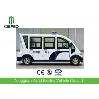 Quality 8 Seats Enclosed Passenger Cabin Electric Sightseeing Car With Horn Speaker For City Walking Street for sale