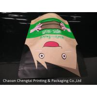 Quality Snack Food Brown Paper Bag Packaging Pouch / Stand Up Zipper Pouch Easy Carry for sale