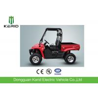 Quality Multi Function ATV 4x4 Utility Vehicle With Single Cylinder Max Load 180kg for sale