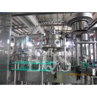 Buy cheap 500BPH 304 Stainless Steel Bottle Beer Filling Machine with Twist Off Cap from wholesalers