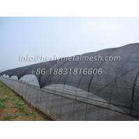 Quality SUN06 Plastic Thermal Screen for sale