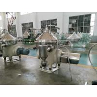 Quality Custom Made Nozzle Separator , Two Phase Separation Nozzle Bowl Centrifuge for sale