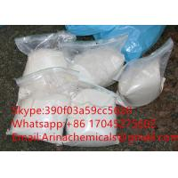 Buy cheap Active Pharmaceutical Ingredients Natural Steroid Hormones 263409-96-7 from wholesalers