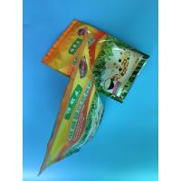 Buy cheap Wholesale aluminum foil stand up plastic bags retort pouches for food packing from wholesalers