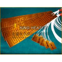 Quality PI film heaters for sale