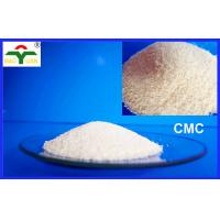 China 70% Purity textile auxiliary chemicals CMC ( Caryboxymethyl Cellulose ) on sale