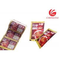 Quality Food Grade Gravure printing coffee packaging bags with oxygen resistance for sale